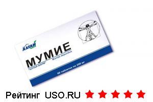 Лечение мумием