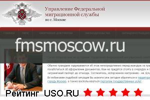 Fmsmoscow.ru — отзывы посетителей сайта