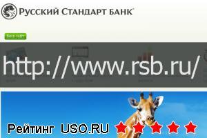 Rsb.ru — отзывы посетителей сайта