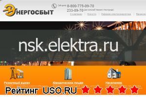 Nsk.elektra.ru — отзывы посетителей сайта
