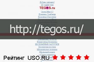 Tegos.ru — отзывы посетителей сайта