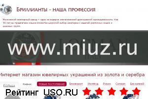 Miuz ru — отзывы посетителей сайта