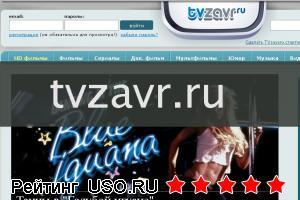 Tvzavr ru — отзывы посетителей сайта