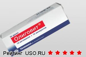 Олиговит — отзывы