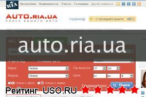 Auto.ria.ua — отзывы посетителей сайта
