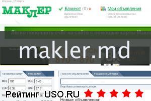 Makler md — отзывы посетителей сайта