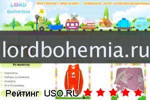 Детская одежда, одежда для новорожденных LORD Bohemia