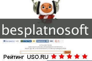 Besplatnosoft ru — отзывы посетителей сайта