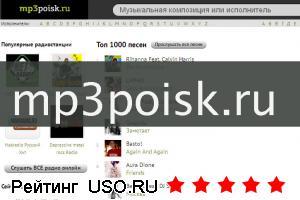 Mp3poisk ru — отзывы посетителей сайта