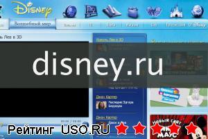 Disney ru — отзывы посетителей сайта