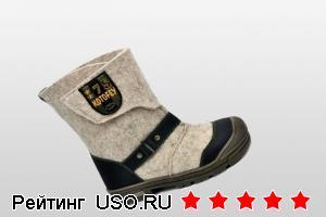 """Детская обувь """"Котофей"""""""
