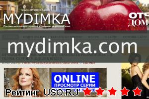 Mydimka com — отзывы посетителей сайта