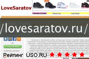 Lovesaratov ru — отзывы посетителей сайта