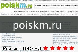 Poiskm ru — отзывы посетителей сайта
