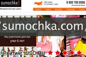 Sumochka com — отзывы посетителей сайта
