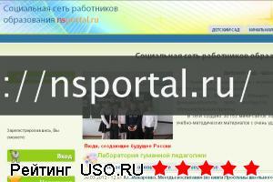 Nsportal ru — отзывы посетителей сайта