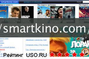 Smartkino com — отзывы посетителей сайта