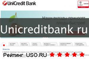 Unicreditbank ru — отзывы посетителей сайта
