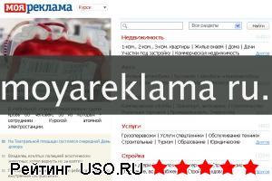 Moyareklama ru — отзывы посетителей сайта
