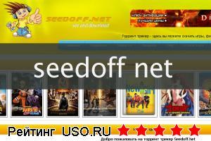 Seedoff net — отзывы посетителей сайта