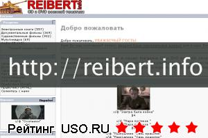 Reibert info forum