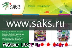 Saks ru — отзывы посетителей сайта