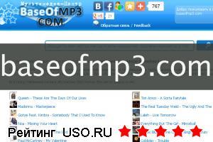 Baseofmp3 com — отзывы посетителей сайта