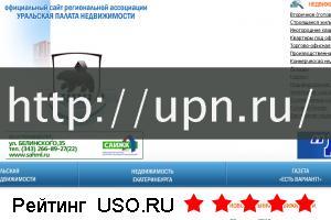 Upn ru — отзывы посетителей сайта