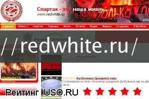 Redwhite ru — отзывы посетителей сайта