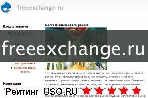 Freeexchange ru — отзывы посетителей сайта