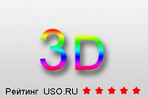 Очки 3D Анаглиф