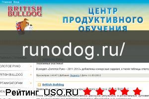 Runodog.ru — отзывы посетителей сайта
