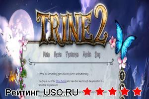 Игра Trine 2