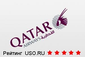 Катарские авиалинии официальный сайт