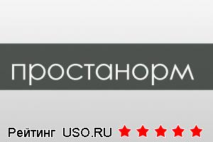 Простанорм — отзывы