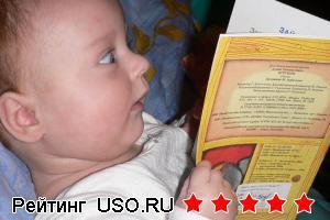 Как заинтересовать ребенка книгой