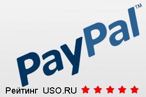 Пай пал PayPal