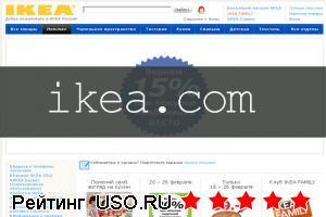 Икеа официальный сайт