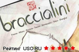 Braccialini официальный сайт