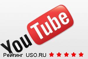 Youtube ru видео