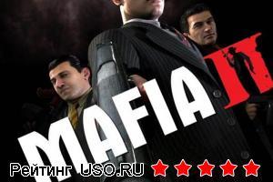 Mafia 2 отзывы