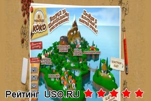 Cocopops.ru игры