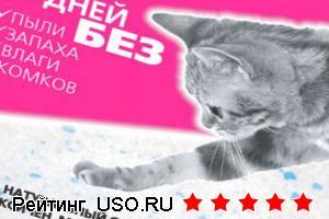 Наполнитель для кошачьего туалета отзывы