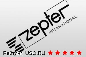 Zepter отзывы