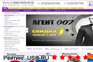 Wildberries.ru — отзывы посетителей сайта