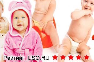 """Альбом первого года жизни вашего малыша ЗАО """"РОСМЭН-ПРЕСС"""" «Привет! Я родился!»"""