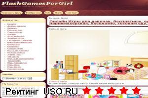 Портал флеш игр для детей flashgamesforgirls.ru