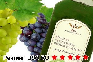 Масло виноградных косточек отзывы