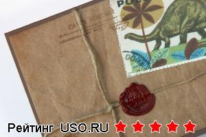 Как отправить посылку наложенным платежом