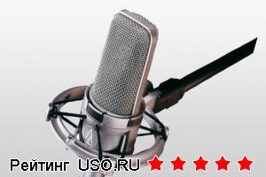 Винтажная аудиотехника.
